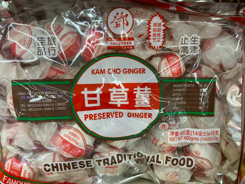 【RG】Liquorice Ginger Fruit Cand 甘草薑 14oz