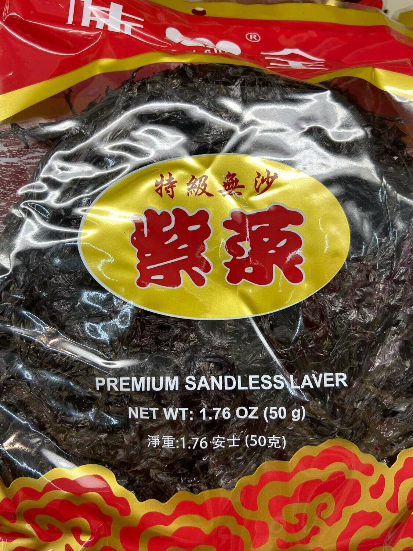 【RG】Premium Sandless Laver Wei chuan 特级无沙紫菜 1.76oz