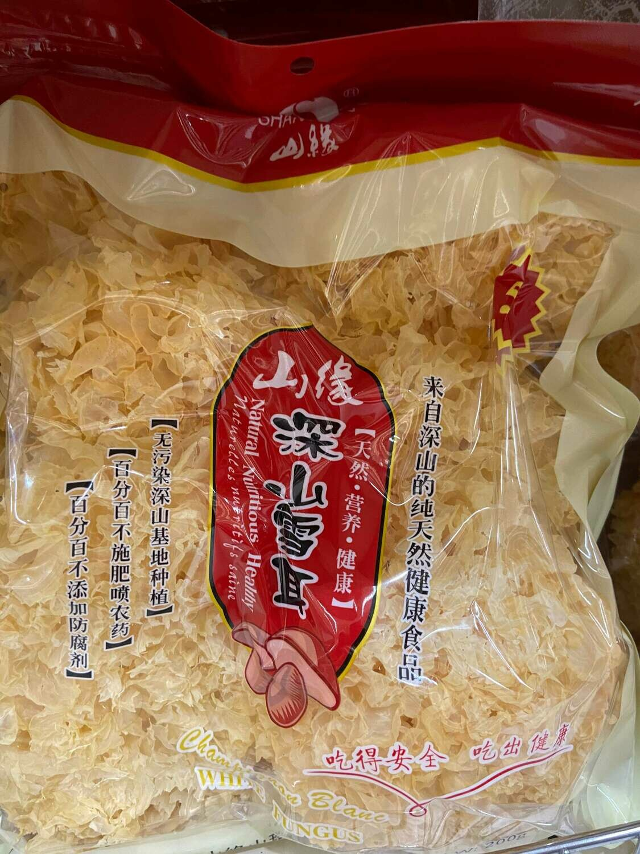 【RG】Dried Fungus Blooming 山缘深山雪耳球 200g
