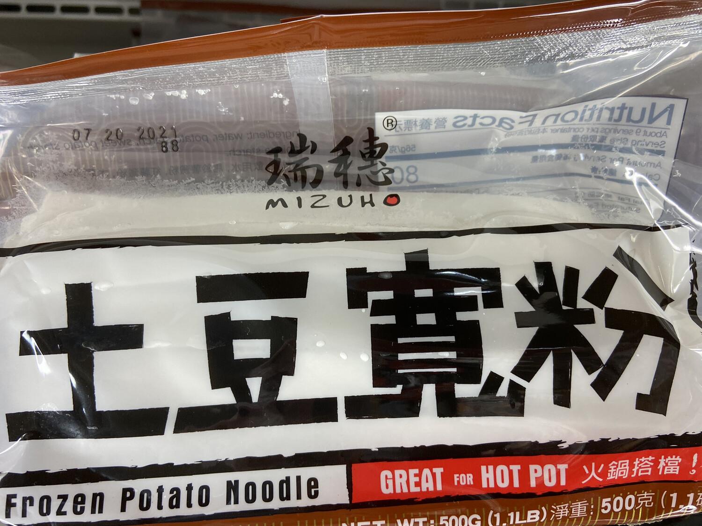 【RDF】Frozen Potato Noodle 土豆宽粉 火锅好搭档