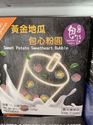 【RDF】Sweet Potato Sweetheart Boba 黄金地瓜包心粉圆