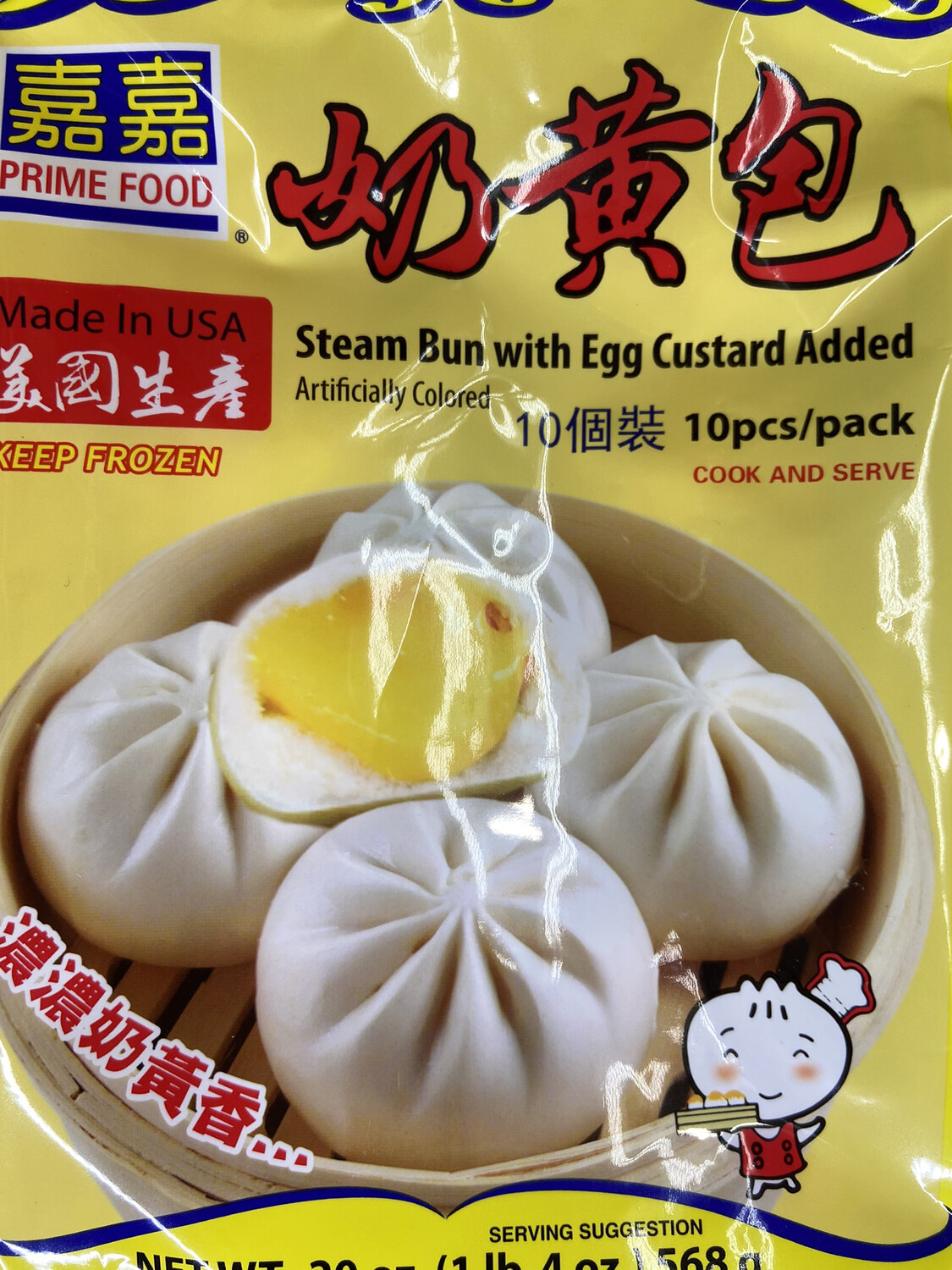 【RF】Steam Bun with Egg Custard Added 嘉嘉 奶黄包20oz(568g) 10只装