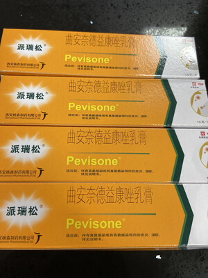 【RBG】Pevisone 派瑞松 曲安奈德益康挫乳膏 16g