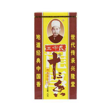 【RG】王守义 十三香 传统经典 清真调味品