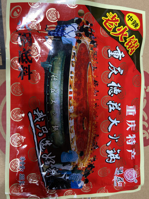 【RBG】Hot Pot Base Sauce 德庄大火锅 中辣 老火锅底料300g