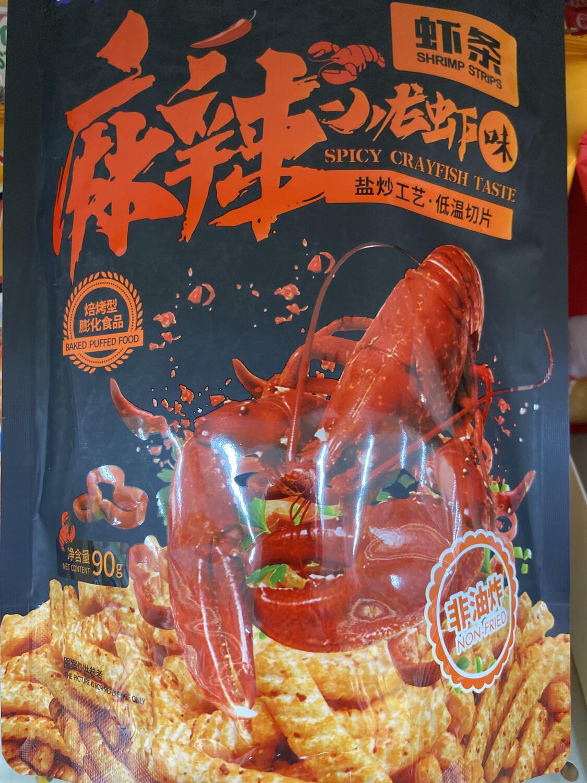 【RG】比逗士 麻辣小龙虾虾条 90g