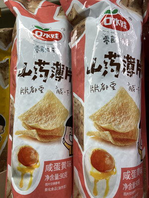 【RG】山药薄片 咸蛋黄味 90g