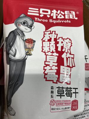 【RBG】Three Squirrels Dried Strawberry三只松鼠 草莓干 116g