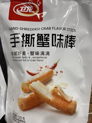 【RBG】卫龙 手撕蟹味棒 120g 内含独立小包装