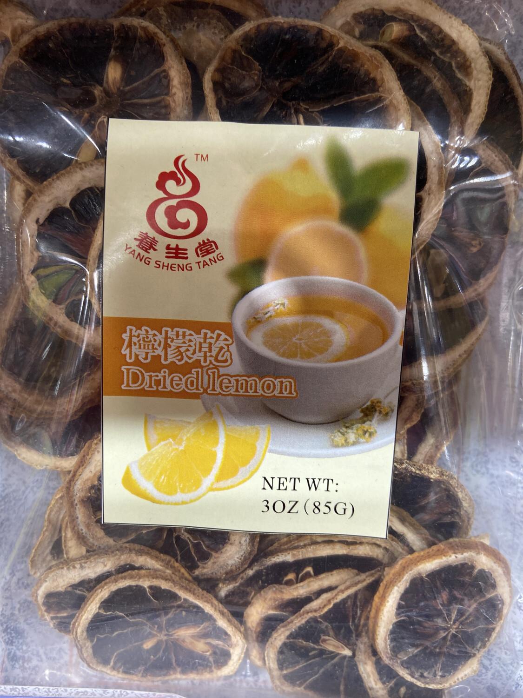 【RBG】柠檬干 85g