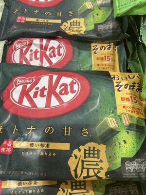 【RBG】Nestle KitKat Matcha Mini 12pcs 雀巢浓香抹茶威化12枚装