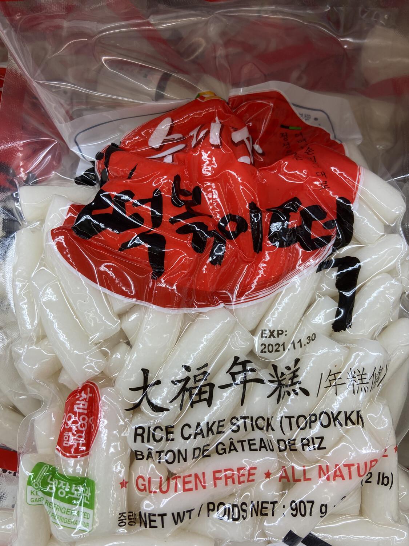 【RF】Rice Cake Sliced 韩国 大福年糕条2lbs
