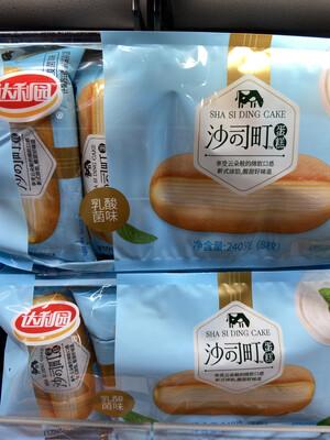 【RBF】达利园 乳酸菌味 小蛋糕 8枚入 240g