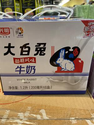 【RDG】光明 大白兔奶糖味牛奶饮料 200ml*6