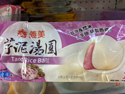 【RDF】义美 芋泥汤圆 10枚入