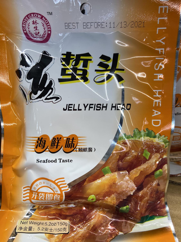 【RBF】林生记 即食 海蜇头 海鲜味 150g