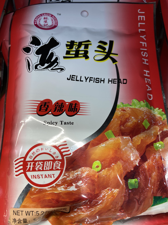 【RBF】林生记 即食 海蜇头 香辣味 150g