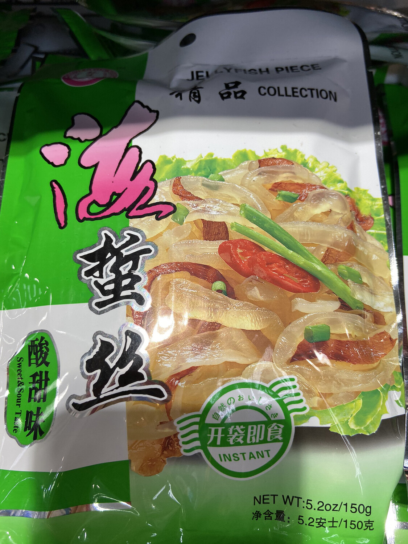 【RBF】林生记 即食 海蜇丝 酸甜味 150g