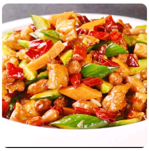 【金冠】Kung Pao Chicken(white meat)(spicy)宫保鸡球(辣)