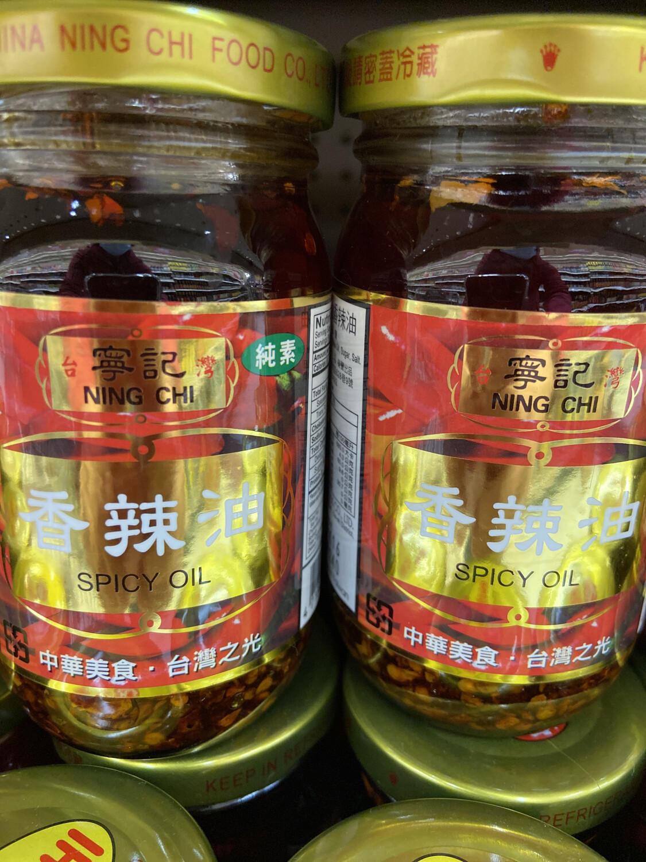 【RG】宁记 香辣油 Spicy Oil 8.6oz