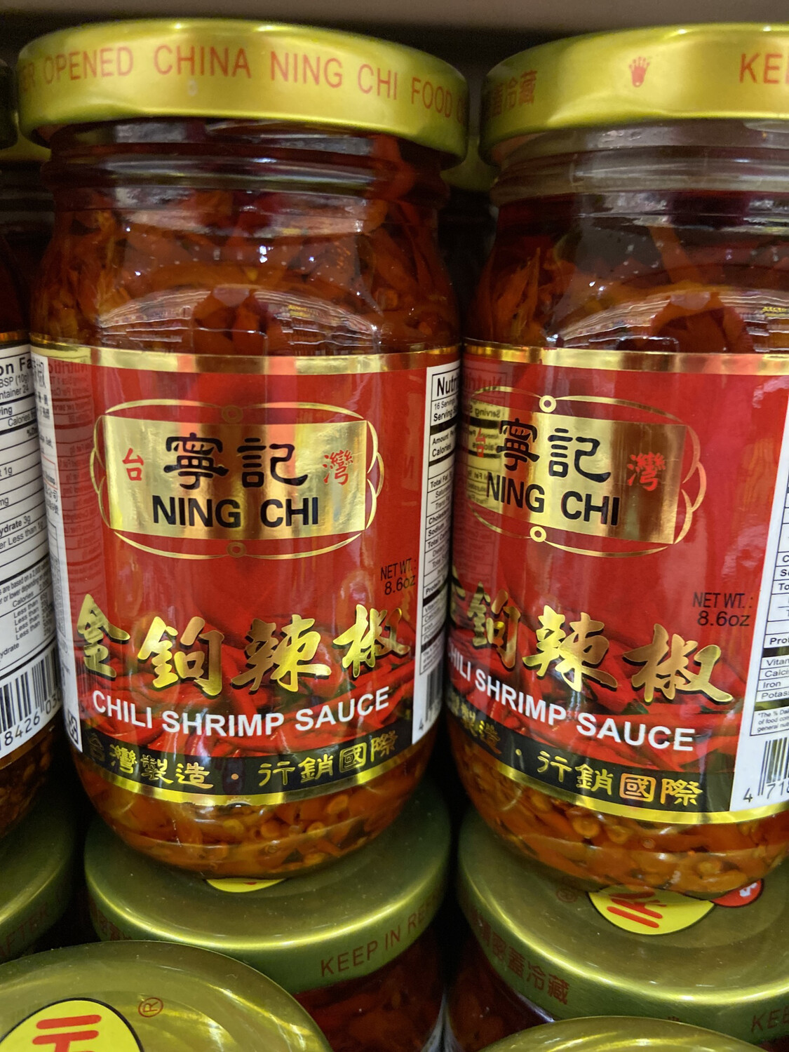 【RG】宁记 金钩辣椒 Chili Shrimp Sauce  8.6oz
