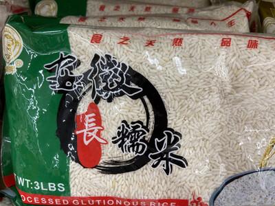【RG】安徽长糯米 3lbs
