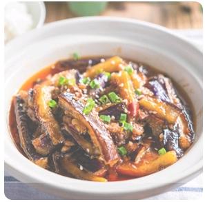 【弄堂里】Yu-Xiang Eggplants 鱼香茄子(辣)(Closed Monday)