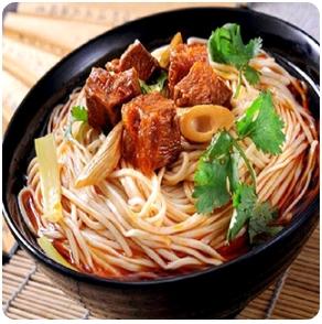 【弄堂里】Noodle Soup W. Braised Beef In Spiced Broth 香辣牛肉面(辣)(Closed Monday)