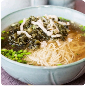 【弄堂里】Noodle Soup W. Shredded Pork & Pickled Vegetables 雪菜肉丝汤面(Closed Monday)