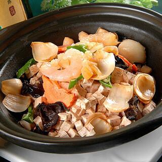 【华洋】Seafood W. XO Sauce Clay Pot XO海鲜煲