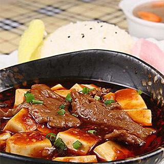 【华洋】Tofu W. Beef On Rice 豆腐牛肉饭