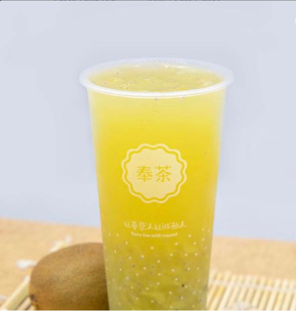 【奉茶】Kiwi Basil Green Tea(No ice)