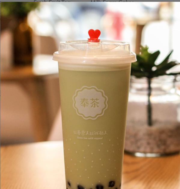 【奉茶】Ginger Milk Tea(No ice)