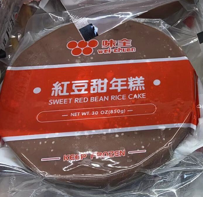 【RF】红豆年糕 850g