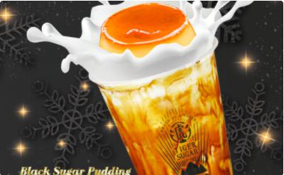 【老虎堂】(PUDDING)Blk Sgr Milk w/CREAM MOUSSE   (No Ice)