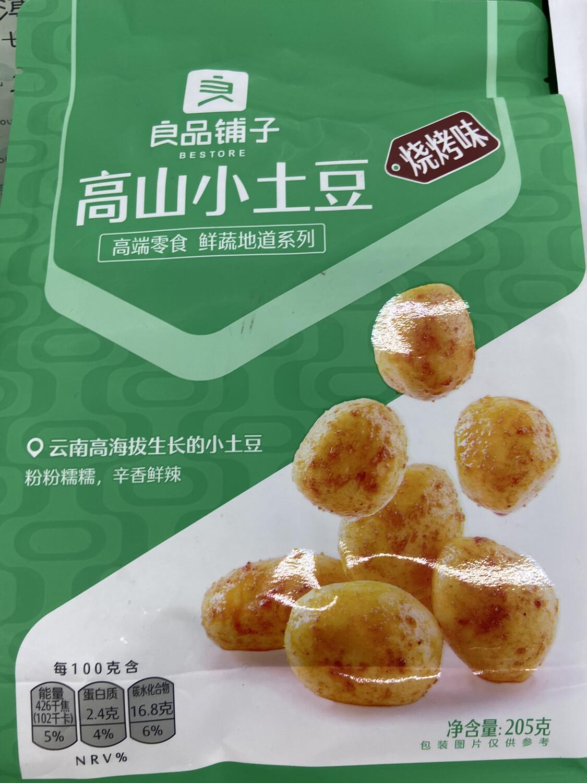 【RD】良品铺子 高山小土豆 烧烤味