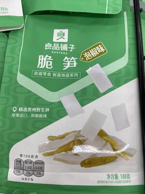 【RD】良品铺子 脆笋 泡椒味