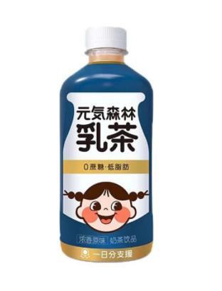 【RD】元气森林 乳茶(浓香原味)