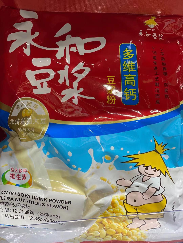 【RG】永和豆浆 多维高钙豆浆 350g 12包入