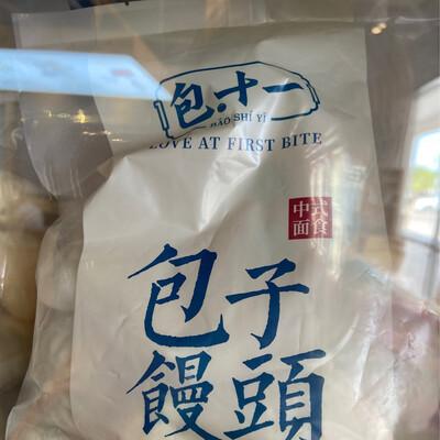 【包十一】Frozen Mushroom & Bean Curd & Vegetable Bun (10pcs) 速冻香菇豆干粉丝素菜包 10个(Closed Tuesday)