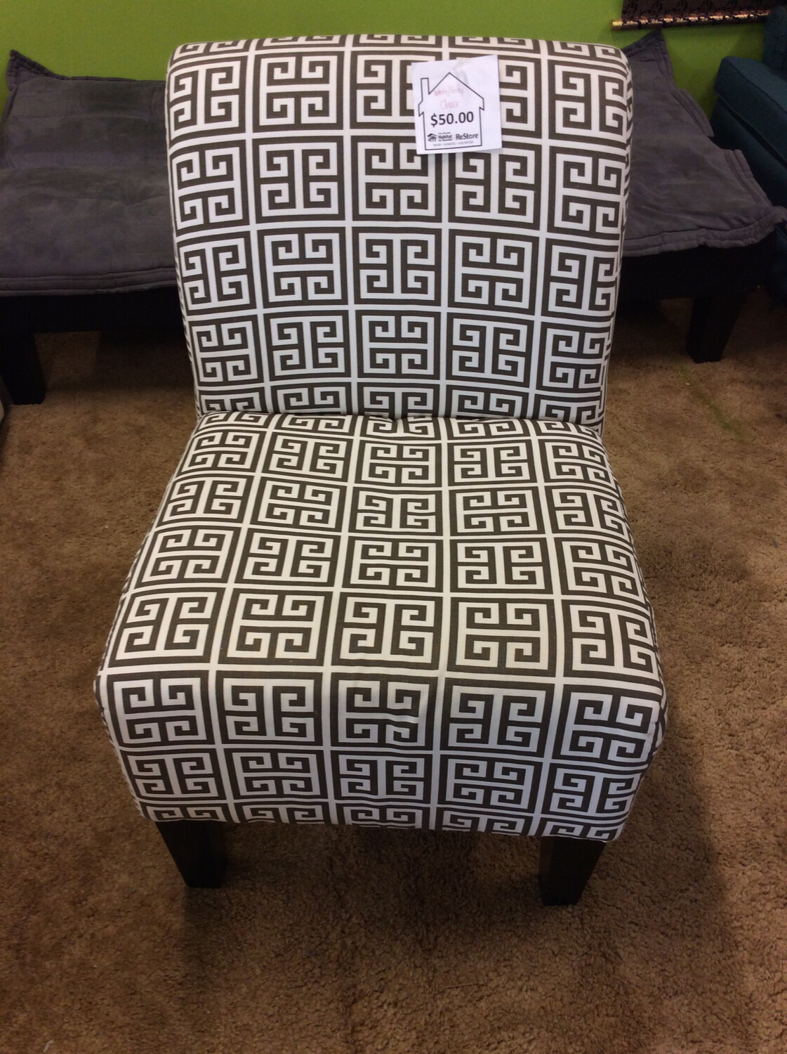 White/ Gray Pattern Chair