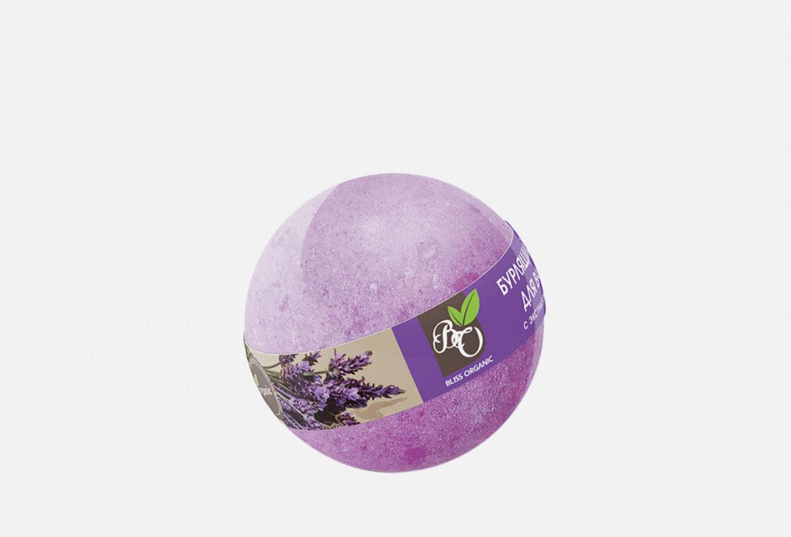 Бурлящий шар BLISS ORGANIC лаванда