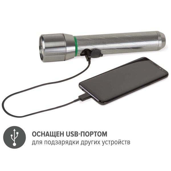 Фонарь бытовой Energizer Metal Vision HD 6AA Rech.+USB