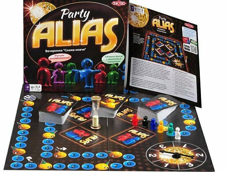 ALIAS. Party