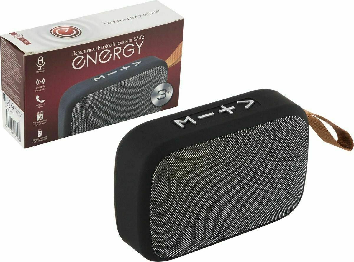 Портативная Bluetooth-колонка Energy SA-03