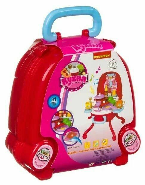 Набор игровой в розовом чемоданчике Кухня