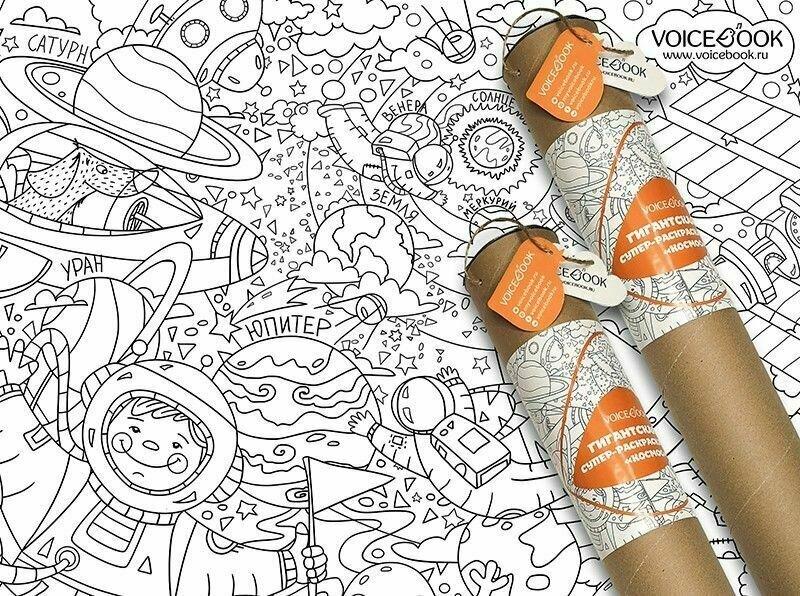Напольная раскраска в тубусе VoiceBook
