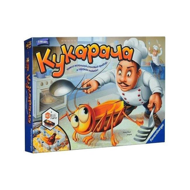 Настольная игра Ravensburger Кукарача