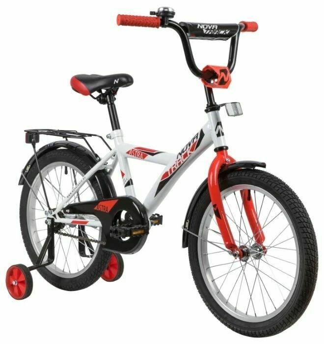 Детский велосипед Novatrack Astra 18 (2020), 4-6 лет