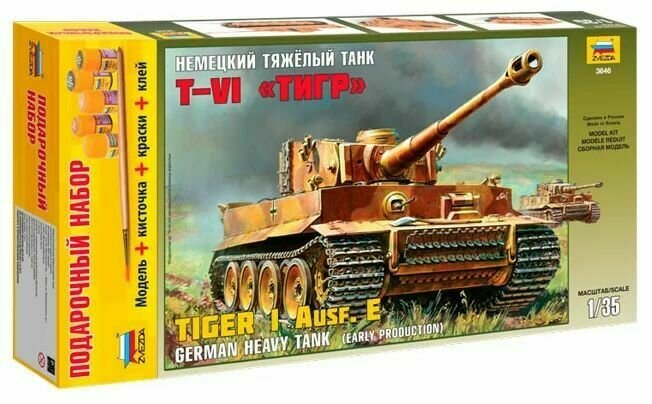 Сборная модель ZVEZDA Немецкий тяжелый танк Т-VI